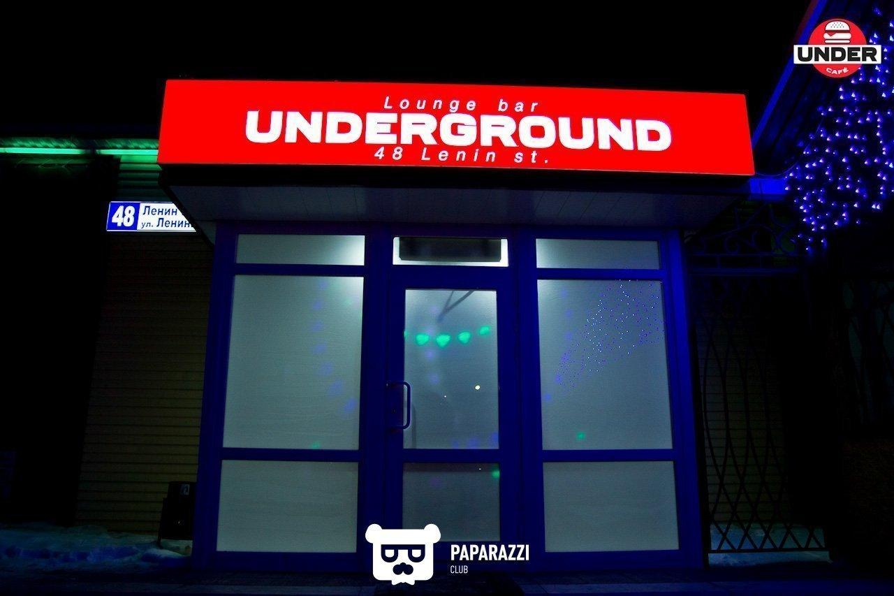 "Lounge Bar ""Underground"""