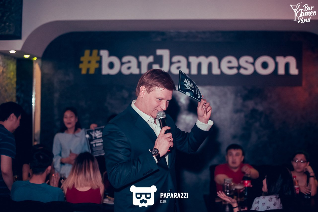 Bar James Bond